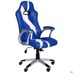 Кресло Форсаж №10 синий/белый