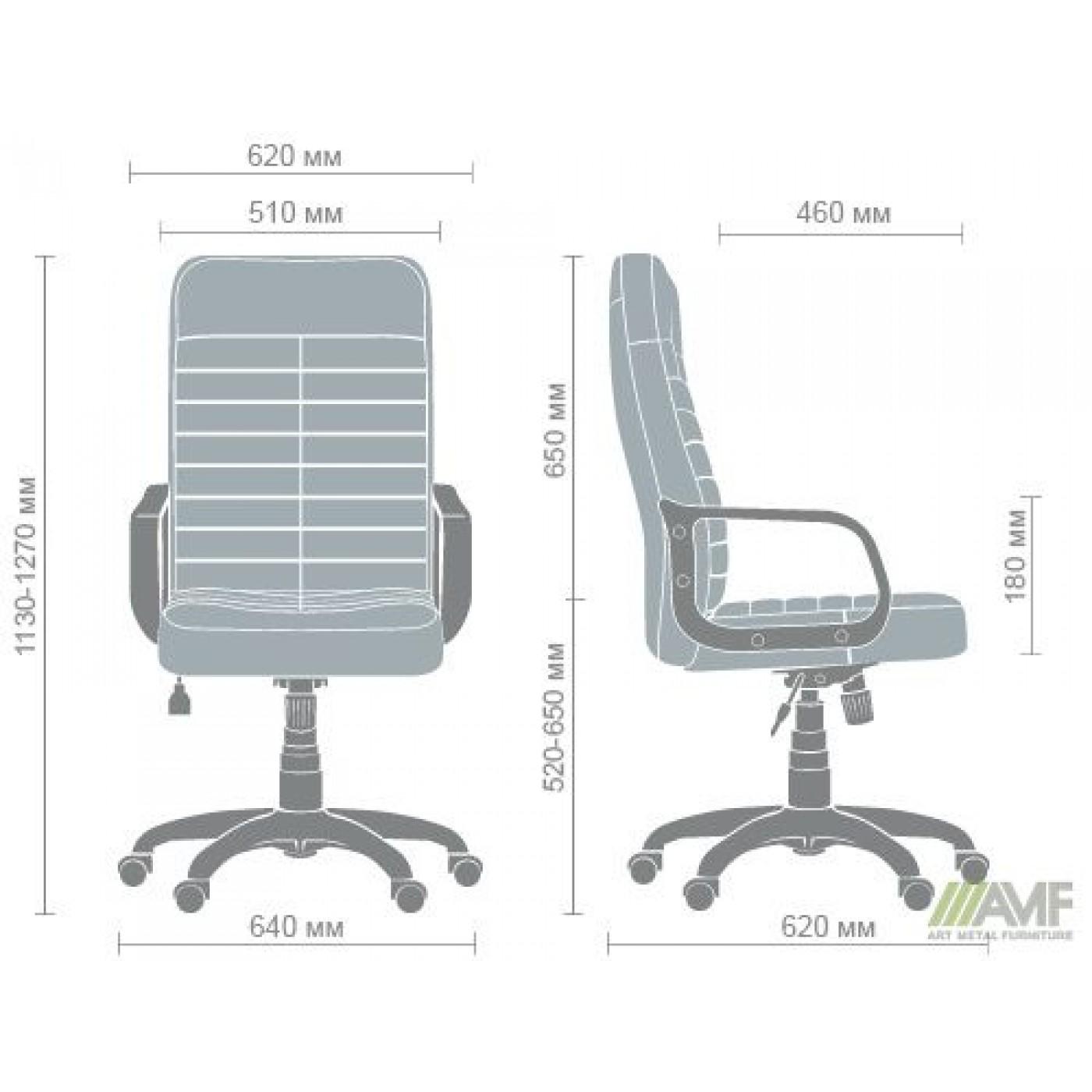 Кресло Ледли Пластик Неаполь N-17
