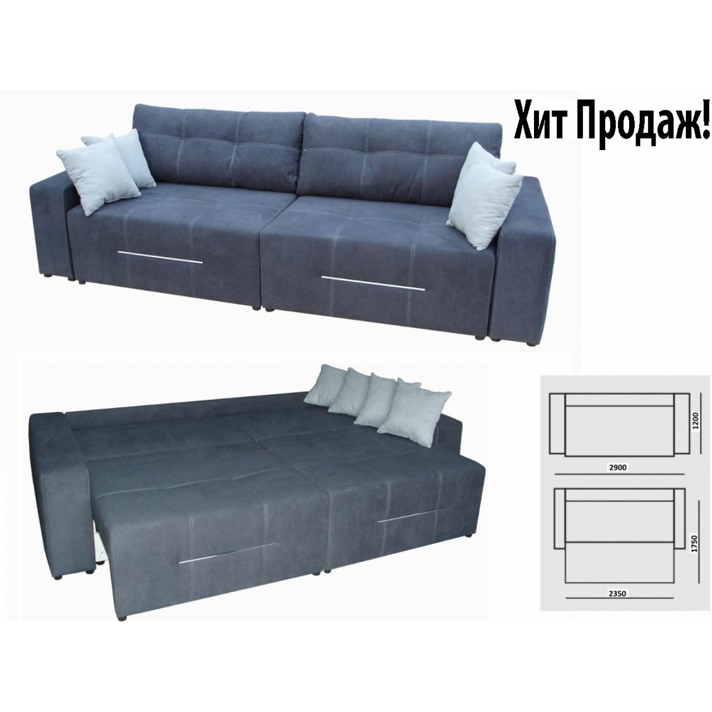 """Угловой диван """"Прада"""""""