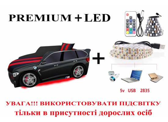Детские кровати серии Premium+LED