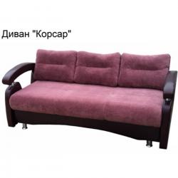 """Диван """"Корсар"""" (пружинный блок)"""