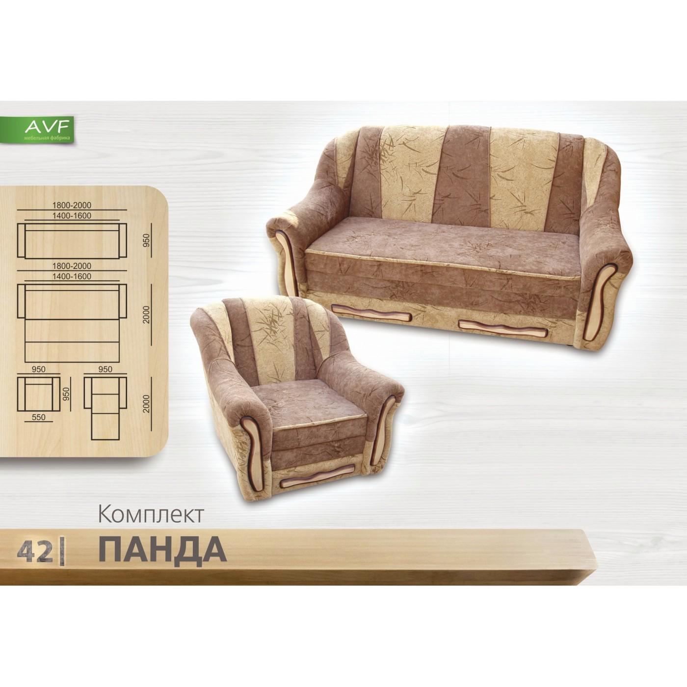 Панда 1.6 диван