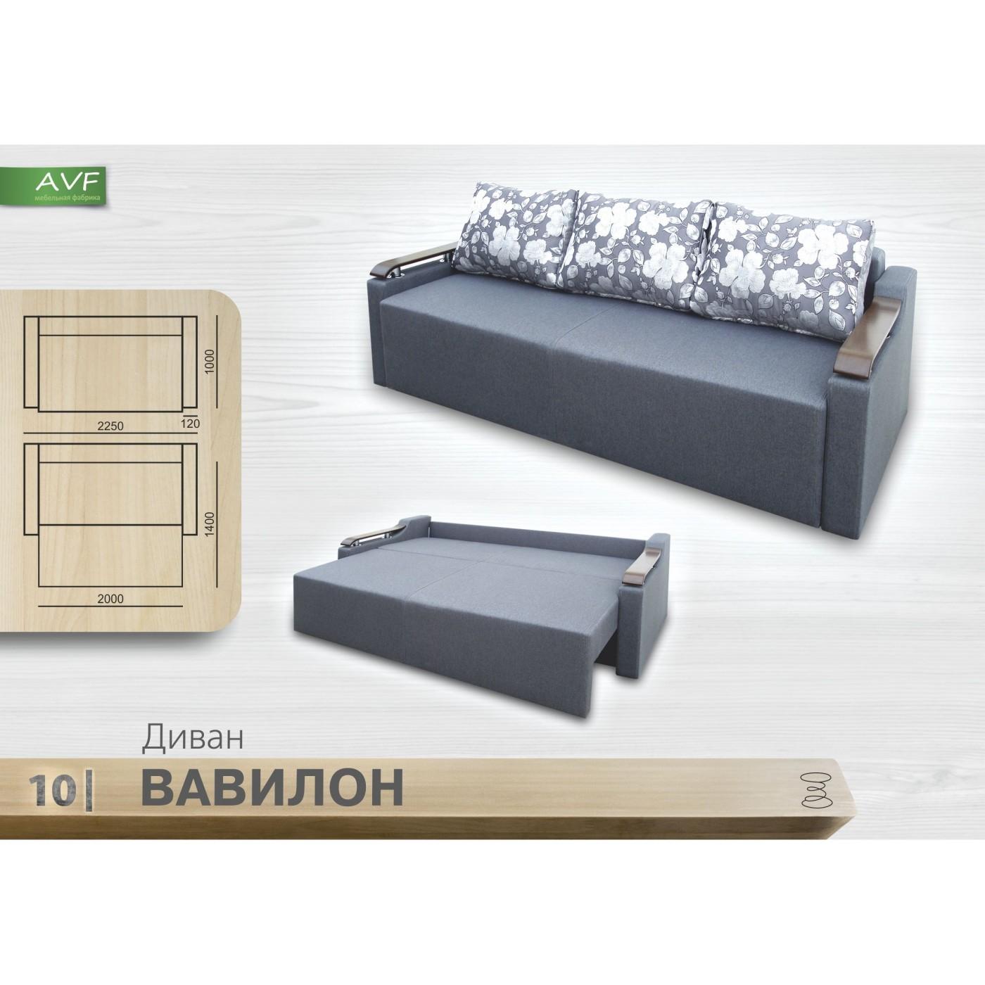 Вавилон диван (пружинный блок)