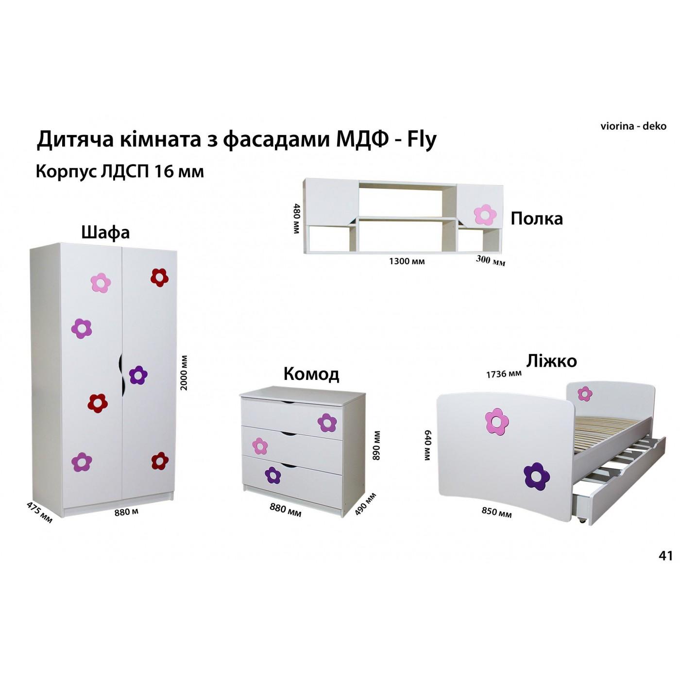 "Комод №1, №2, №3  Серии ""MDF FLY"" от viorino-deko"