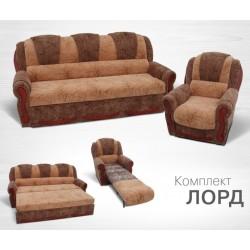 Лорд (диван + 2 раскл. кресла,   ламель)