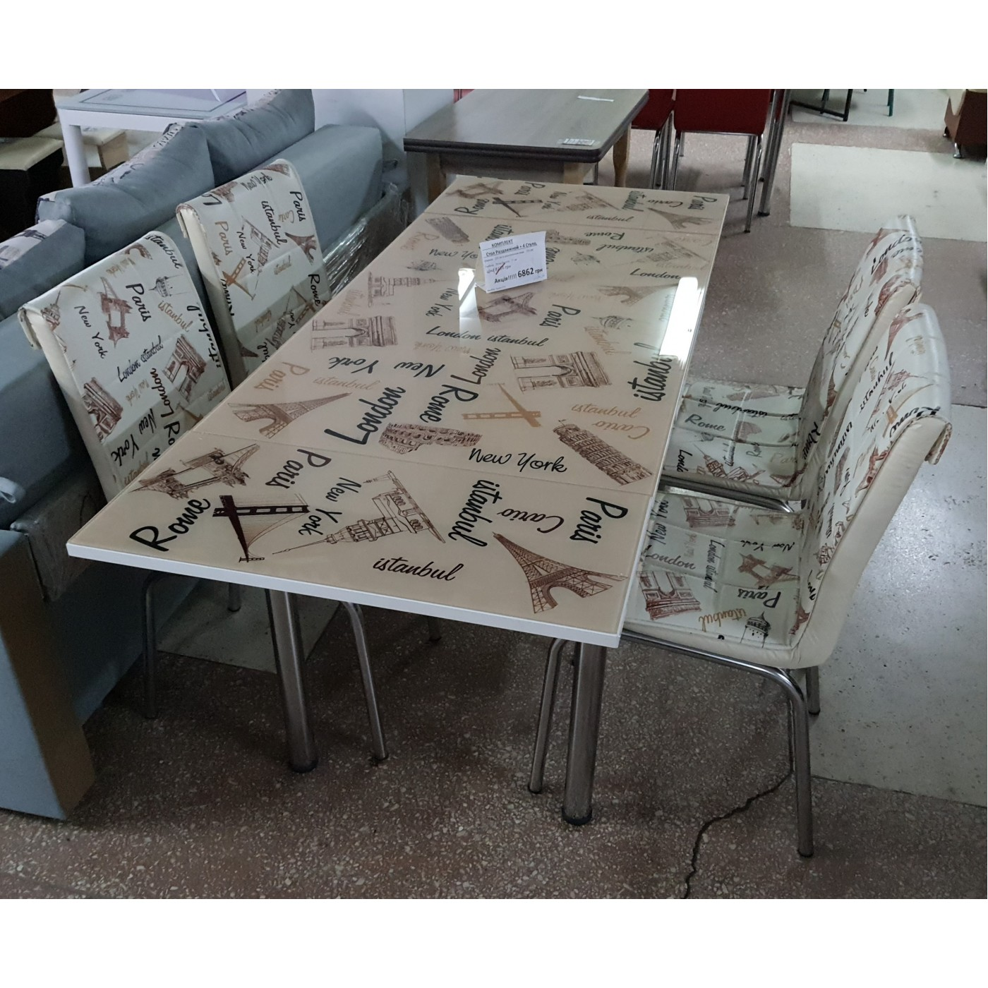 Стол стекло/хром/дсп + 4 стула Париж коричн.110*70 см до 170*70