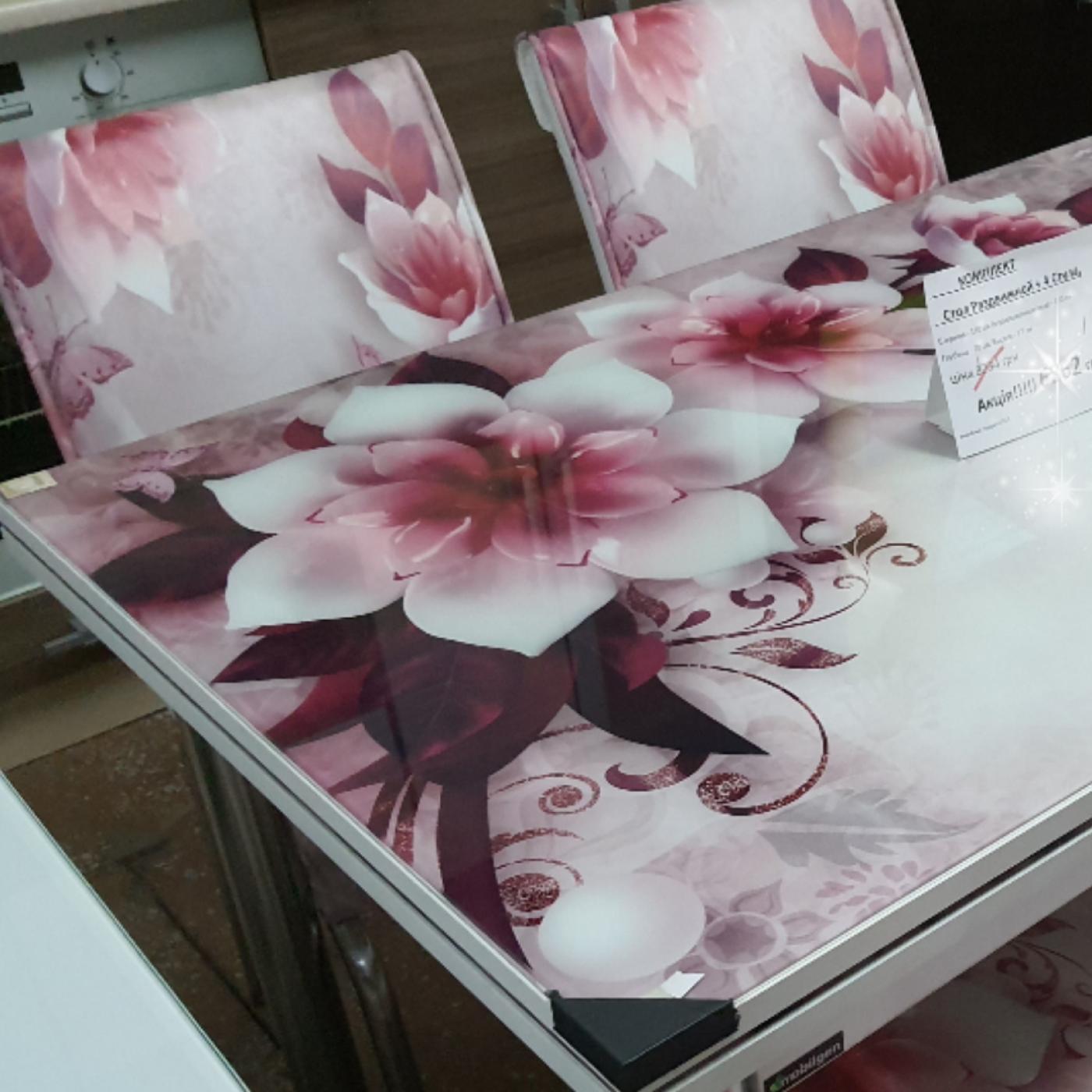 Стол стекло/хром/дсп + 4 стула (мягкий)№1301 (розовый цветок) 110*70 (170*70)