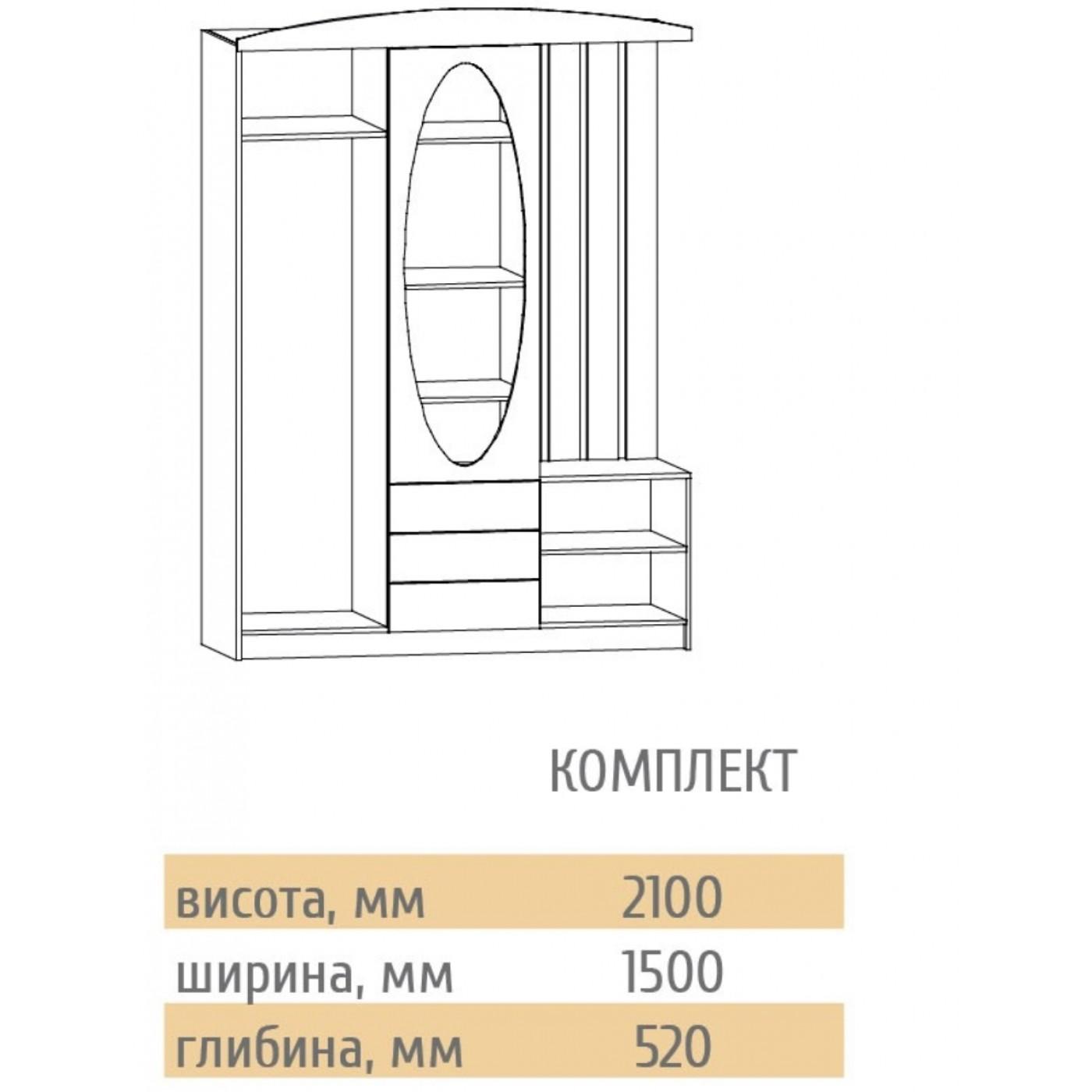 Віта -2 МДФ венге / дуб самоа