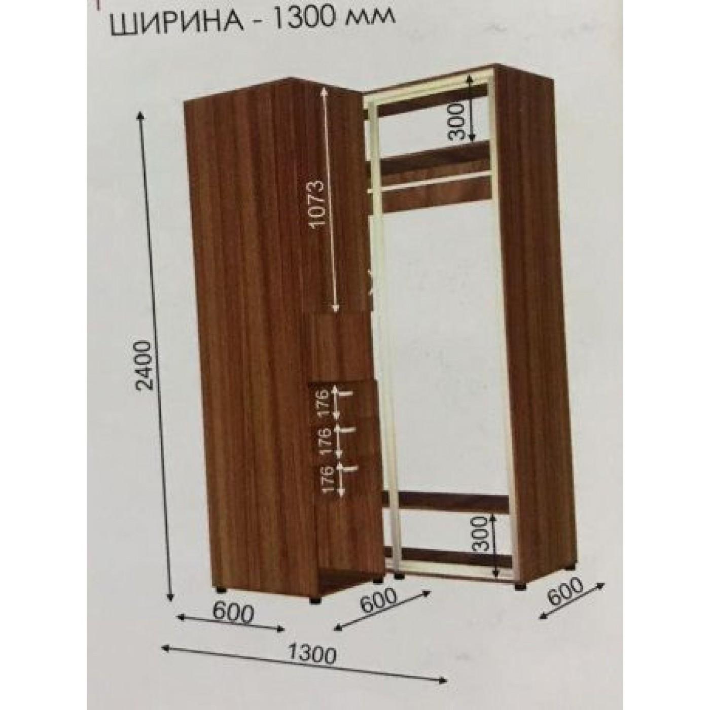 ШКАФ-КУПЕ с Пеналом П3 2400