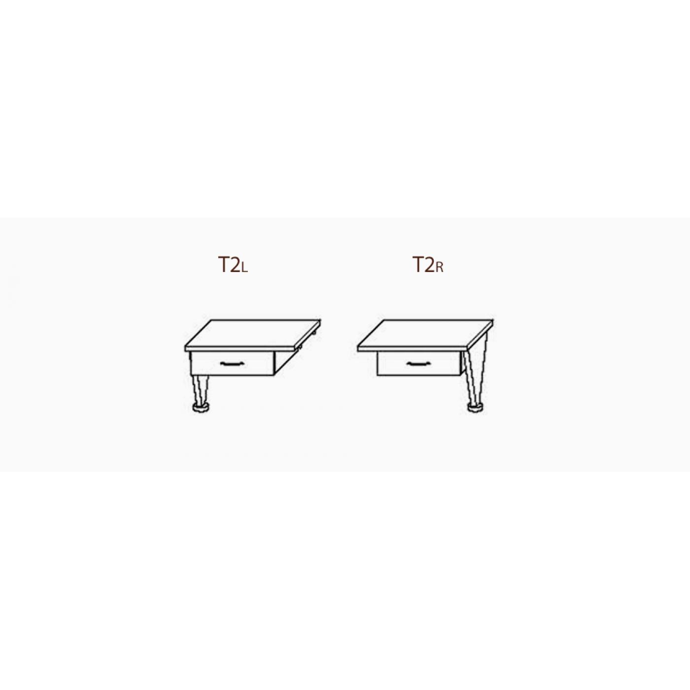 Тумбочка подвесная Т2_