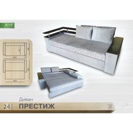 "Диван ""Престиж"" (пр. блок)"