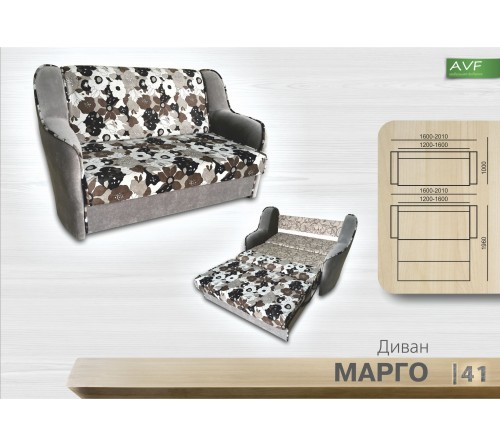 Марго 1.2 (диван , сабля)