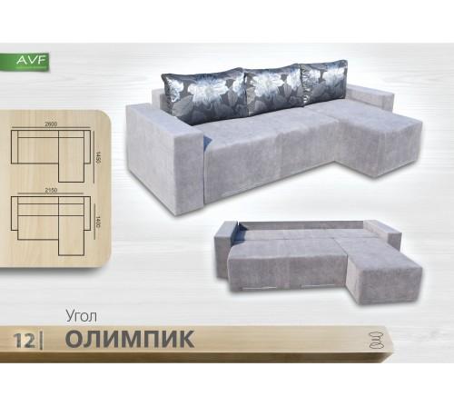 Угол Олимпик (пружинный блок)