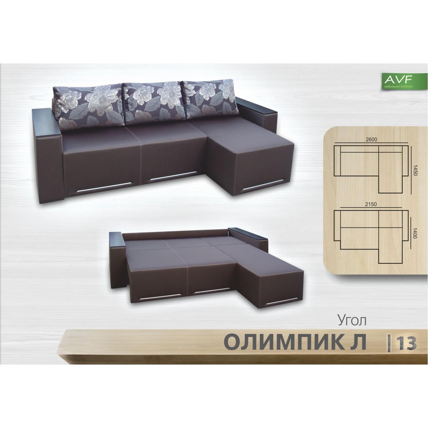 Угол Олимпик Л (пружинный блок, ламинат)