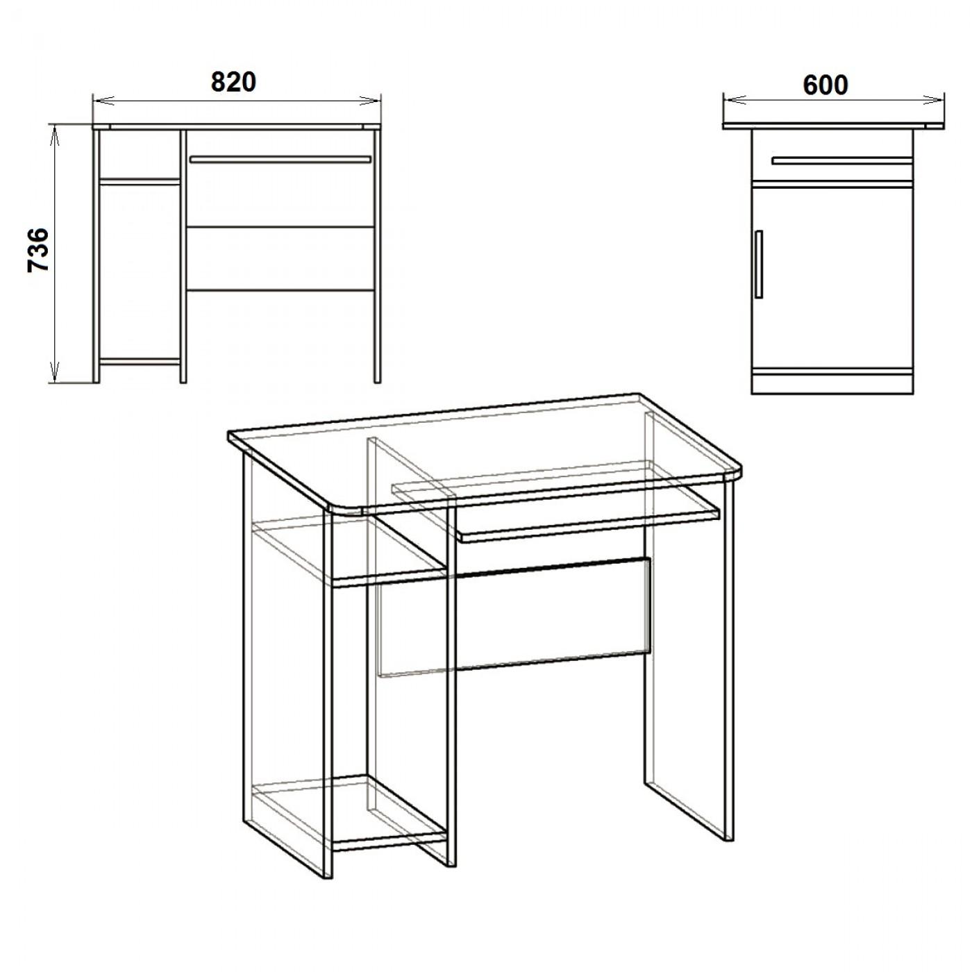СКМ-12 стол компьютерный